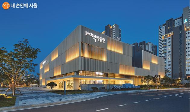 2020년 제38회 서울시 건축상 최우수상 '송파 책박물관'