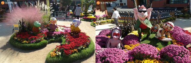 어린이들이 좋아하는 뽀로로와 친구들도 국화꽃을 입었다