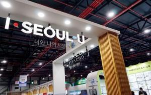 '도시재생산업박람회'에서 서울의 현재와 미래를 만나다!