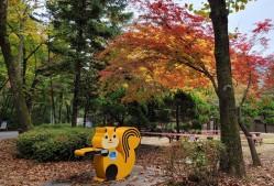 한적한 단풍 코스로 서울대공원의 '동물원둘레길'을 추천한다