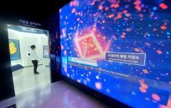 서울시는 지난 27일 서울 시민청에 스마트 서울 전시관을 개관했다