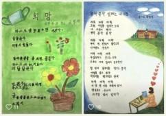 서울특별시장상을 수상한 작품들