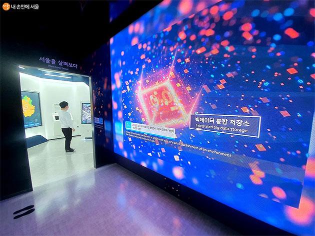 '서울을 수집하다'에서 'S-net'과 'S-DoT'을 소개한다.