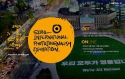 10월 20일부터 서울 글로벌 포토저널리즘 사진전 '2020 서울, 다시 품은 희망'이 개최된다.