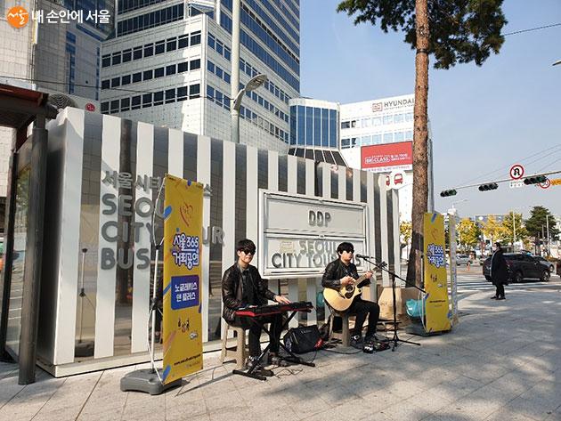 서울 곳곳에서 서울365거리공연이 펼쳐진다