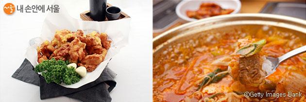 '나를 위로하는 음식' 2위와 3위를 차지한 치킨과 김치찌개