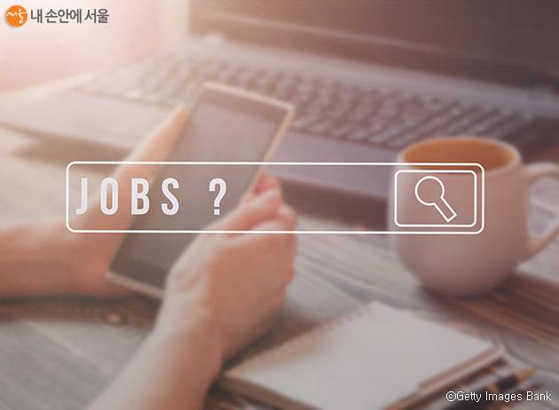 서울시는 자치구와 함께 '시구 상협 일자리사업'을 통해 내년 400개 공공일자리를 창출한다.