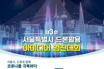 경진대회 포스터