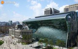서울시청 본관