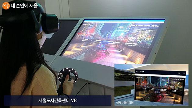 스마트서울맵이 비대면 체험 가능한 문화·관광 콘텐츠를 확대했다. 사진은 서울도시건축센터 VR 서비스.