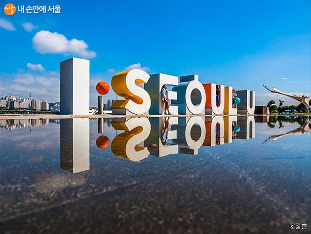 서울시는 시민 1,500명을 대상으로 서울브랜드 'I·SEOUL·U' 인지도 및 호감도 설문조사를 실시했다