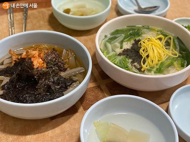 성북구 봉화묵집