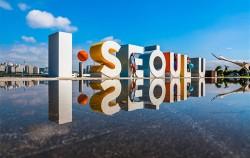 서울시 'I·SEOUL·U' 5주년…브랜드 설문조사 결과는?