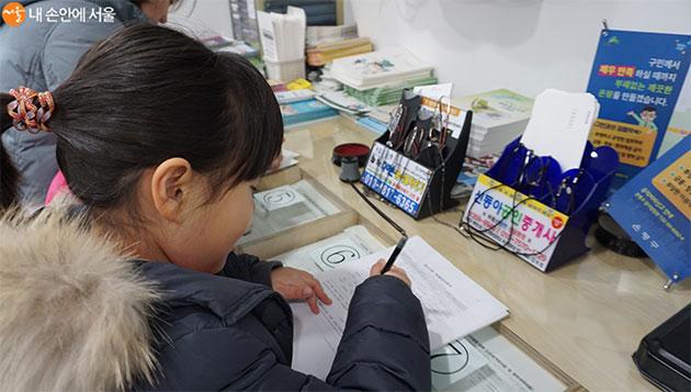 청소년증 발급을 위해 필자의 자녀가 신청서를 작성하고 있다.