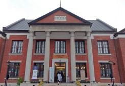 옛 구세군 중앙회관이 문화공간 '정동1928아트센터'로 리모델링되었다