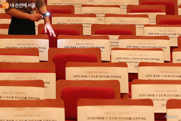 서울문화재단은 오는 23일부터 12월 11일까지 '2021 서울예술지원' 1차 공모 신청을 받는다
