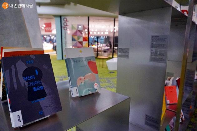 D-숲에서는 여러 소설을 읽어볼 수 있다.