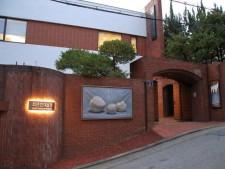 최만린작가의 집이 성북구립 최만린미술관이 되었다