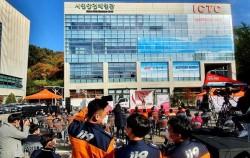 지난 29일, 서울시 문화 사업 마음방역차가 당도한 첫 번째 장소는 은평소방서였다.