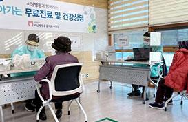 """서남병원 찾아가는 무료진료…""""어르신 검진 간편하게"""""""