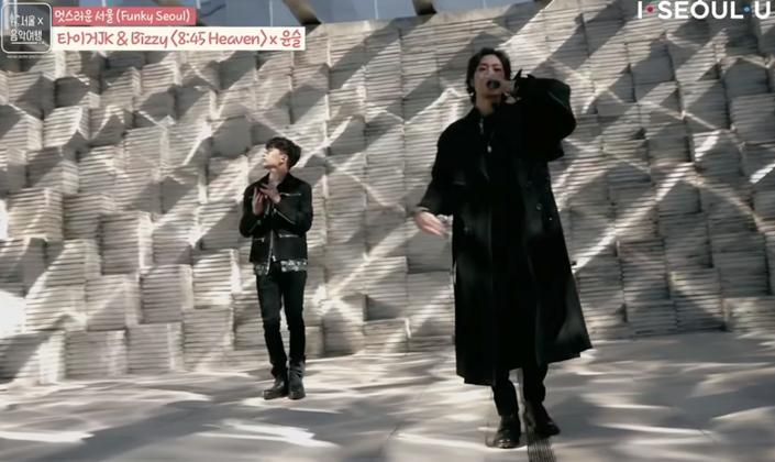 서울 명소에 등장한 뮤지션들! '서울X음악여행'
