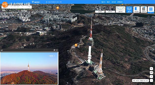 전시적 서울시점 영상으로 바라본 남산타워 모습
