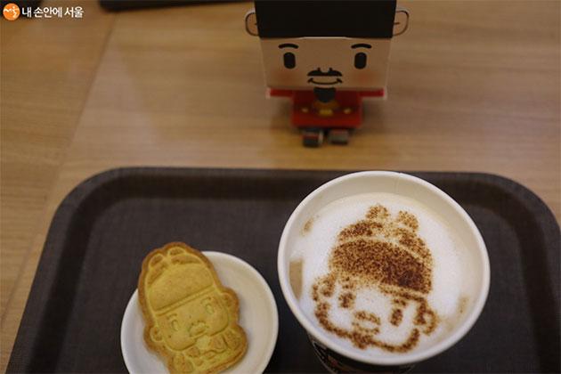 세종대왕 캐릭터 모양의 커피와 과자. 재미있는 역사공간임을 실감하게 해준다