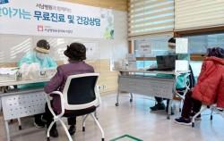 서남병원 공공의료사업단이 찾아가는 무료진료를 펼치고 있다. 출처=서남병원 홍보팀