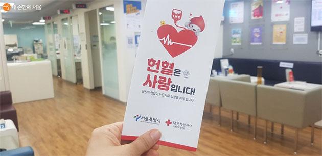 매월 13일은 헌혈데이다. 누군가의 생명을 살리는 헌혈에 동참해보자.