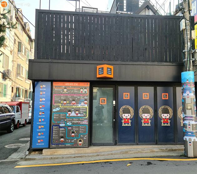 세종대왕 연보가 건물 외벽에 상세히 그려져 있고 각국의 국기를 들고 있는 모습이 인상적이다