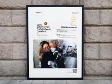 '2020 서울 글로벌 포토저널리즘' 사진전 포스터가 서울도서관 외벽에 전시되어 있다.