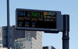 서울시내 버스정류소의 노후 '버스정보안내단말기(BIT)가 신형으로 교체된다