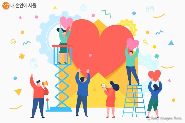 서울시가 비영리민간단체 공익활동에 총 20억 원을 지원한다
