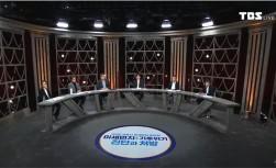 '미세먼지 그리고 기후위기 진단과 처방' 토론 참여자
