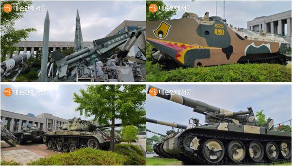 탱크와 미사일 전차 등도 전시되어 있다.