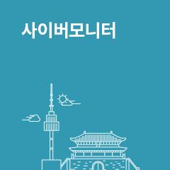 Group logo of 사이버모니터