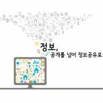 Group logo of 서울시 정보공개모니터단