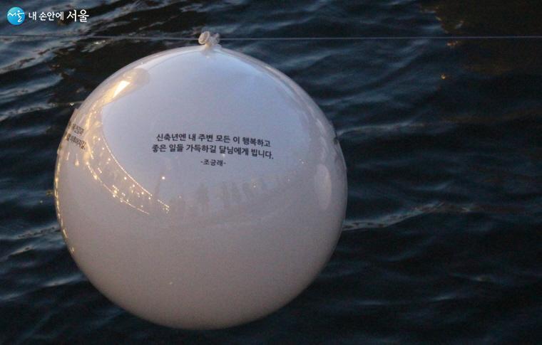 서울 시민의 메시지가 담겼다.