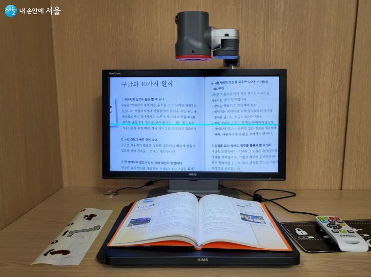 글자를 크게 볼 수 있는 독서확대경