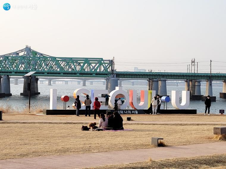 I·SEOUL·U 조형물이 설치된 노들섬 서쪽