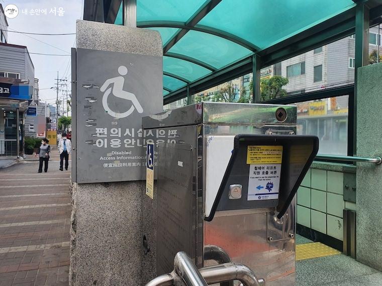 휠체어리프트 서비스가 있는 곳을 검색할 수 있다.