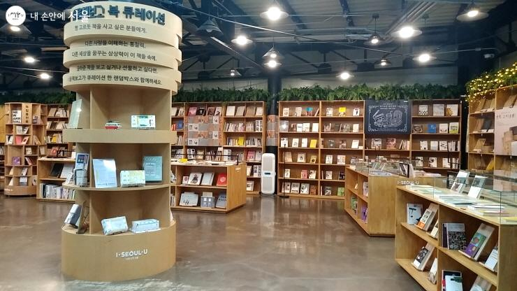 다양한 헌책이 잘 분류되어 있는 서울책보고