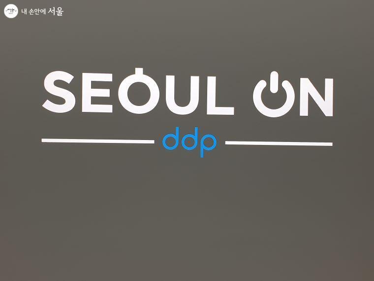 서울-온은 서울시가 마련한 화상 전용 스튜디오다.