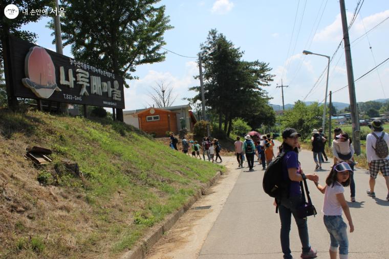 연천 나룻배마을에 도시가족 주말농부 체험을 위해 개별 이동중인 참가자들