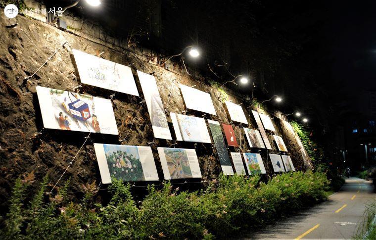 노원구청의 공모전 '나도 작가전'에 선발된 작품들이 산책로 옆 옹벽에 전시되었다 ⓒ조수봉