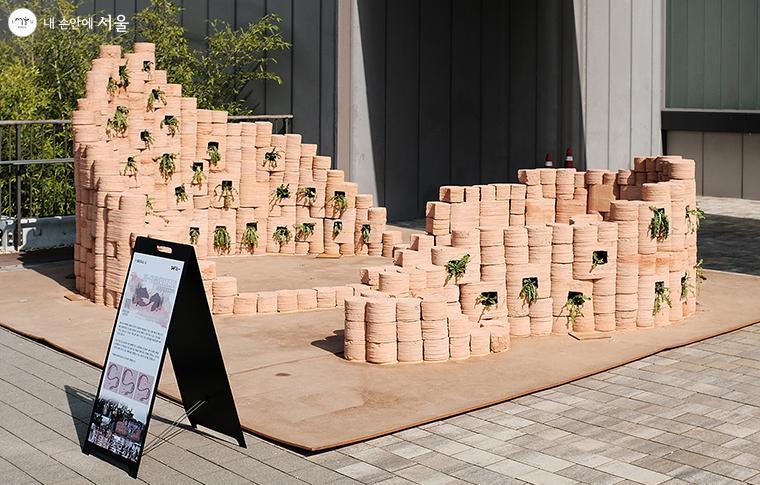 황토색  벽돌을 쌓아 올려 만든 서울과학기술대학교 학생들 작품 '흙-비탈(VITAL)'