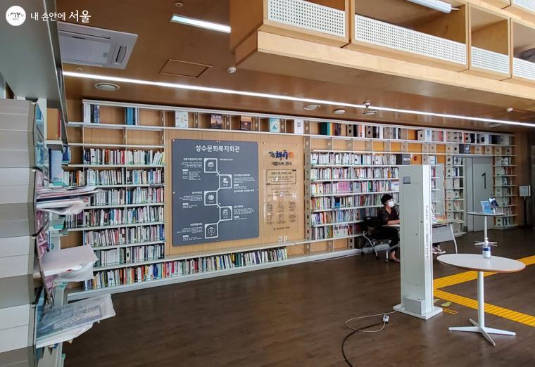성수동의 성동문화복지회관 1층 로비, 성동구 여러 공공기관 유휴공간에 공유서가가 자리하고 있다.