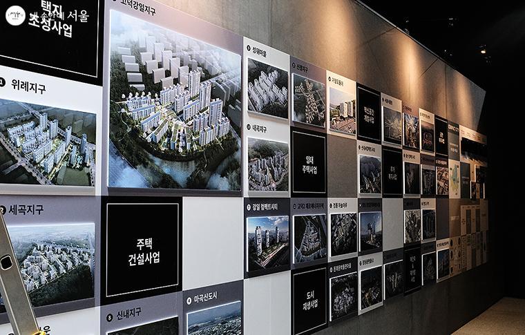 택지조성·주택건설·임대주택·혁신공간개발·도시재생·주거복지·재건축,재개발·공간복지사업 시행 지역을 소개하고 있다 ⓒ김아름