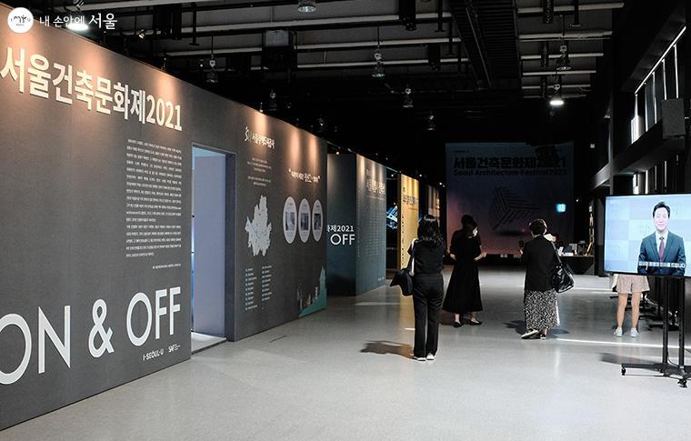 '온앤오프'라는 주제 아래 서울특별시 건축상 수상작들을 포함한 다양한 오프라인 전시 프로그램이 진행 중이다 ⓒ김아름