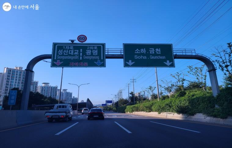 금천IC, 서부간선도로 진입구간